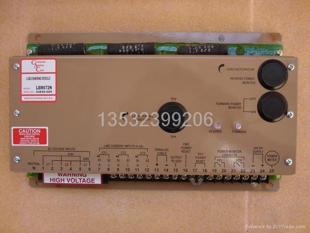 LSM672N负荷分配器 1