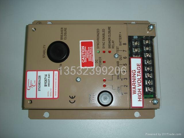 LSM672N负荷分配器 3
