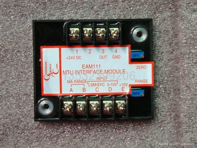 LSM672N负荷分配器 4