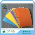 Irradiation Cross-linked polyethylene foam, foam sheet 4