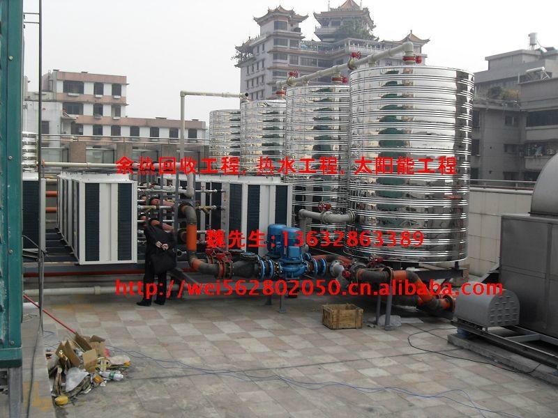空壓機余熱回收熱水工程 3