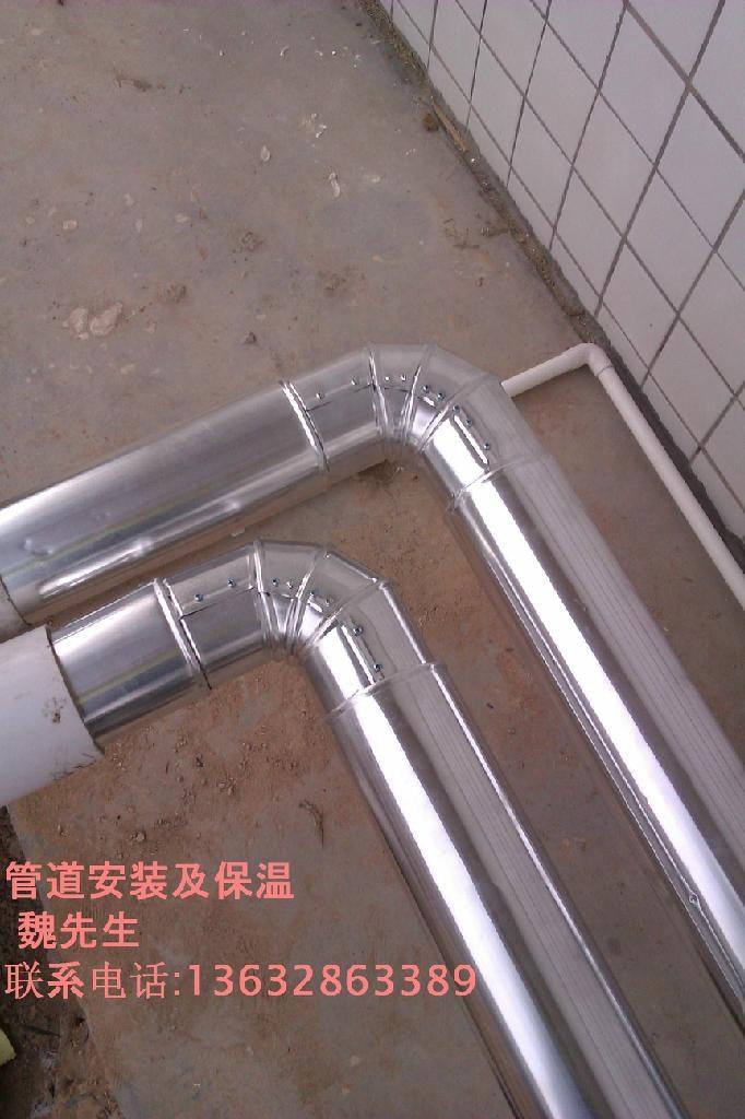 管道安裝及保溫工程 3