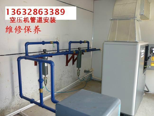 西鄉空壓機維修保養 1