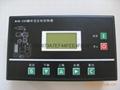 康達盛空壓機維修保養 2