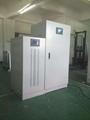 海德堡印刷机专用稳压器200K