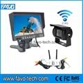 7 Inch wireless cctv camera system for Excavators