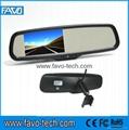 """Auto Dimming 4.3"""" car rear view mirror car monitor"""