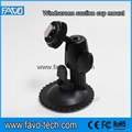 Swivel Windshield Suction Cup Mount for