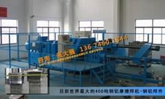 电解铝阳极焊接设备
