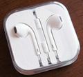 蘋果Iphone 5 耳機包裝盒 2