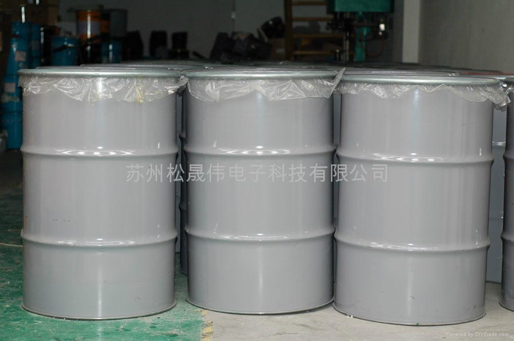 防水高速轴承润滑脂 1