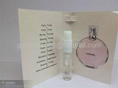 品牌試管香水