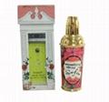 Female brand fragrance