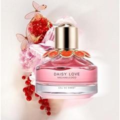 国产品牌香水