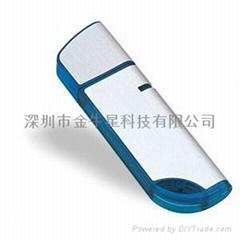 深圳U盤定製工廠批發定做塑膠U盤128GB優盤