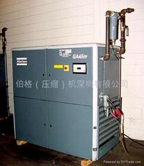 Atlas空气压缩机