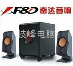 奋达品牌F280音箱