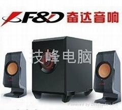 奮達品牌F280音箱