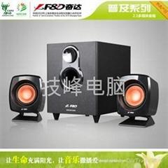 奋达品牌830G音箱