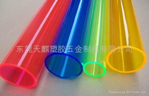 透明彩色PMMA管 2