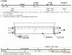 上海奧力原美國陶氏膜
