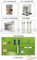 江蘇2噸純化水設備
