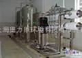福建矿泉水设备2吨/H