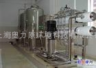 福建礦泉水設備2噸/H