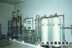 杭州3吨纯净水处理设备