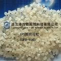 XPS阻燃剂、母粒CQFR-1