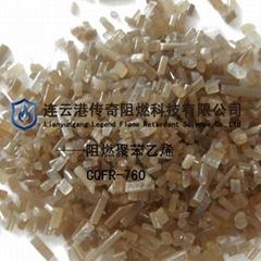 挤塑板阻燃剂 XPS挤塑板专用料CQFR-760
