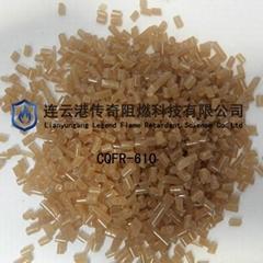 阻燃聚苯乙烯---XPS專用阻燃濃縮料