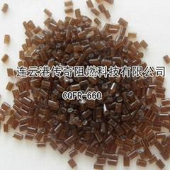 阻燃XPS挤塑板专用料(挤塑板阻燃剂)