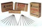 R307耐熱鋼焊條