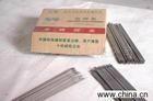 R407耐熱鋼焊條