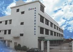 Daka Electronics (Shenzhen) Co., Ltd.