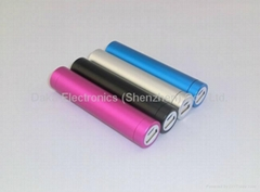 Portable Power Bank 2500mAH