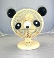 Mini Animal Fan