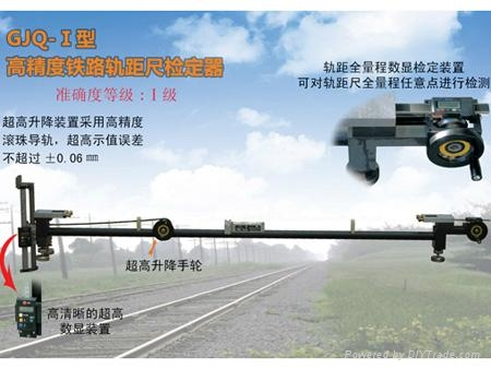 YZG800液壓直軌機 3
