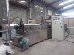 animal food machine/dog cat  food equipment