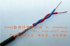 RS485工控信號專用傳輸線