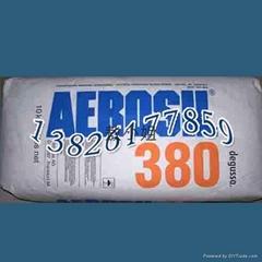 气相二氧化硅(白炭黑)A380