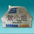 疏水型氣相二氧化硅R972