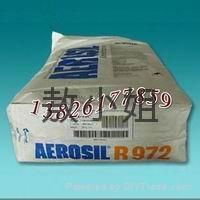 疏水型气相二氧化硅R972
