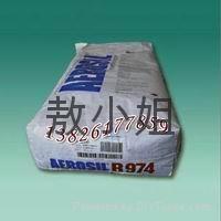 气相二氧化硅(白炭黑)R974