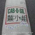 卡博特氣相二氧化硅M-5