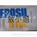 德固賽疏水氣相二氧化硅R106