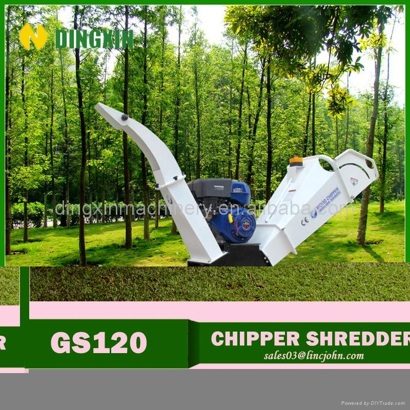 ATV Petrol Wood Chipper Shredder with CE 1