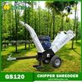 ATV Petrol Wood Chipper Shredder with CE 3