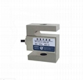 S Type Load Cell H3